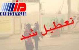 مدارس ۱۰ شهر خوزستان فردا تعطیل است