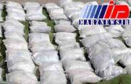 جاسازی ماده مخدر در معده بیمار