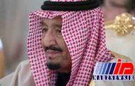 برکناری ۵ مقام اطلاعاتی در عربستان