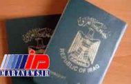 چرا عراق بدترین گذرنامه دنیا را دارد!