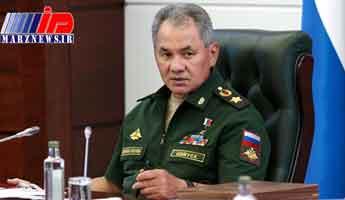 هشدار روسیه درباره بازگشت تروریستها به منطقه آسیا-اقیانوسیه