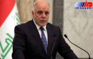 تروریستها سعی دارند از هر راهی به عراق نفوذ کنند