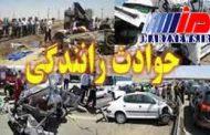 مصدومیت ۷ مسافر در تصادف زنجیرهای در کرمانشاه