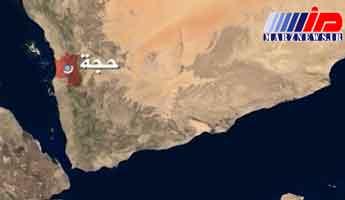 حمله جنگندههای سعودی به استانهای «حجه»و «الحدیدة» یمن