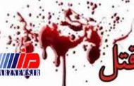 علت قتل فجیع زن جوان مهریه نبوده است