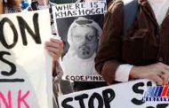عربستان روایت جدیدی درباره قتل خاشقجی ارائه کرد؛ جزئیاتی از سرنوشت جسد تا علت مرگش