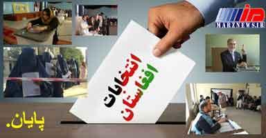 انتخابات مجلس افغانستان پایان یافت