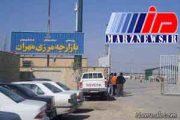 اعلام هزینه ورود خودروهای شخصی به عراق