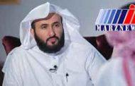 خاشقچی در خاک عربستان کشته شده است