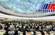 عربستان از شورای حقوق بشر اخراج شود