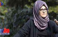 نامزد خاشقچی تحت حفاظت ۲۴ ساعته پلیس ترکیه قرار گرفت