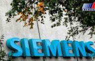 زیمنس،نشست سرمایه گذاری عربستان را تحریم کرد