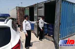۱۳۵ هزار لیتر سوخت قاچاق در بوشهر کشف شد