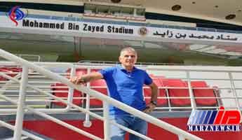 انتقاد کی روش از شرایط میزبانی امارات برای جام ملت های آسیا ۲۰۱۹