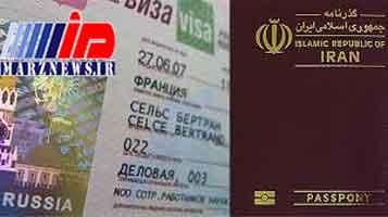 ژاپن صدور ویزا برای گردشگران روس را تسهیل کرد