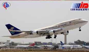 آغاز پرواز مستقیم از عربستان به «اربیل» عراق از امروز