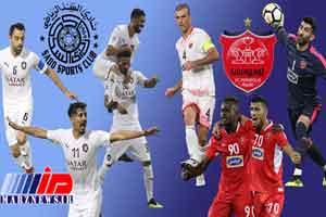 السد - پرسپولیس؛ جدالی حیثیتی برای تعیین برترین تیم غرب آسیا