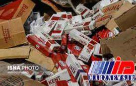 افزایش قاچاق سیگار از مرزهای ایران به آذربایجان