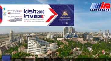رویداد بین المللی «اینوکس کیش ۲۰۱۸ » کلید خورد