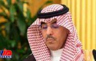 عربستان در طول تاریخش کسی را نکشته است