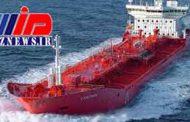 صادرات الپیجی ایران در ماه اکتبر کاهش یافت