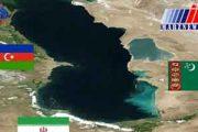 برگزاری نشست مهم تعیین رژیم حقوقی دریای خزر در باکو
