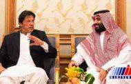 ریاض، سه میلیارد دلار وام به اسلام آباد پرداخت می کند