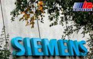 زیمنس قرارداد ۲۰ میلیارد دلاری با عربستان را به تعویق انداخت