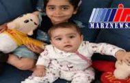 کالبد شکافی جسد ۲ کودک