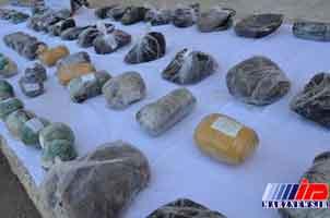 بیش از ۱٫۳ تن انواع مواد مخدر در ایرانشهر کشف شد