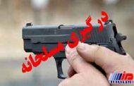 درگیری مسلحانه در بندر ماهشهر یک کشته و ۵ زخمی برجای گذاشت