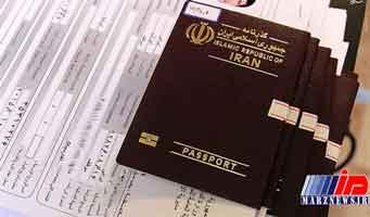 آخرین آمار صدور ویزا برای زائران ایرانی و افغانستانی اربعین حسینی