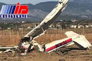 دو کشته در سقوط هواپیمای آموزشی در ترکیه