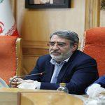 یکصد و بیست و دومین جلسه ستاد مرکزی مبارزه کالا و ارز با حضور وزیر کشور