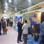 حضور مرز نیوز در سیزدهمین همایش بین المللی سواحل،بنادر و سازه های دریایی