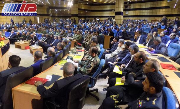 برگزاری اولین کنفرانس بین المللی امنیت، پیشرفت و توسعه پایدار مناطق مرزی