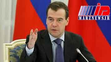 روسیه صدها اوکراینی را تحریم کرد