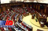 پارلمان ارمنستان طبق قانون منحل شد