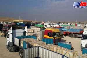 صادرات استان کرمانشاه ۴۷ درصد رشد داشت