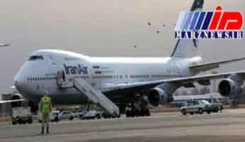 ماجرای توقف هواپیماهای ایرانی در ترکیه