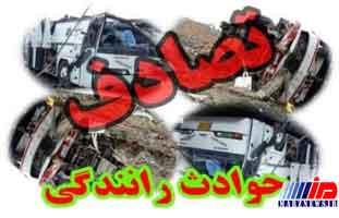 تصادف رانندگی در ایلام ۳ کشته برجا گذشت