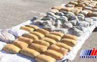 دو محموله بزرگ مواد مخدر در استان بوشهر کشف شد