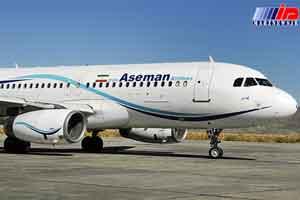 ۲ پرواز تهران - بوشهر درشیراز نشست