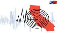 زلزله تازه آباد را لرزاند