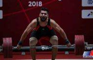 طلا و برنز دسته ۱۰۲ کیلوگرم به ایران رسید