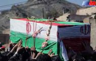 پیکر شهید مدافع وطن در زاهدان خاکسپاری شد