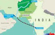 افغانستان در مسیر چابهار - هند خط کشتیرانی راه اندازی می کند