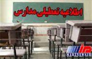 مدارس شهرستان جم در نوبت صبح تعطیل شد