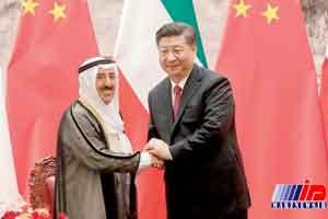 رویگردانی کویت از آمریکا و نگاه به شرق