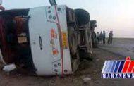 ۱۲ مصدوم و ۱ فوتی درواژگونی اتوبوس تهران - مشهد